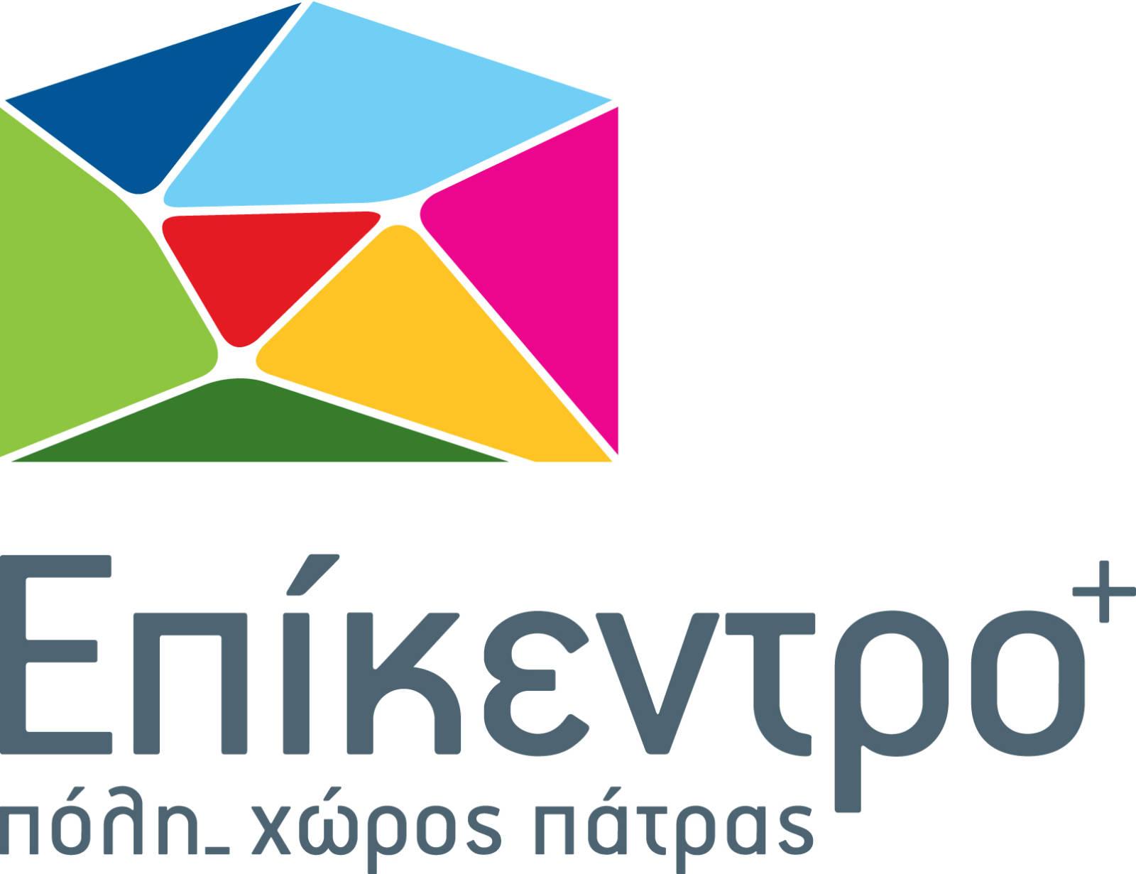 epikentro-logo