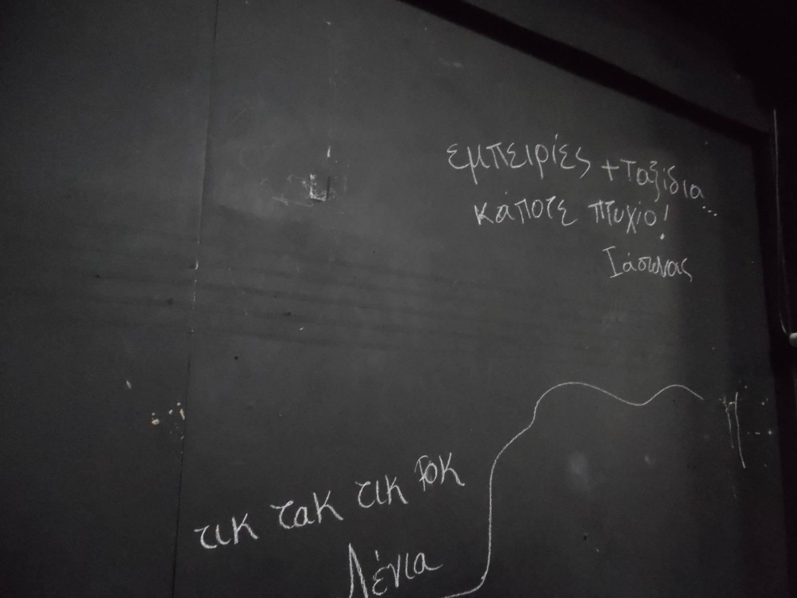 Ελένη Γκόρα-Act 1