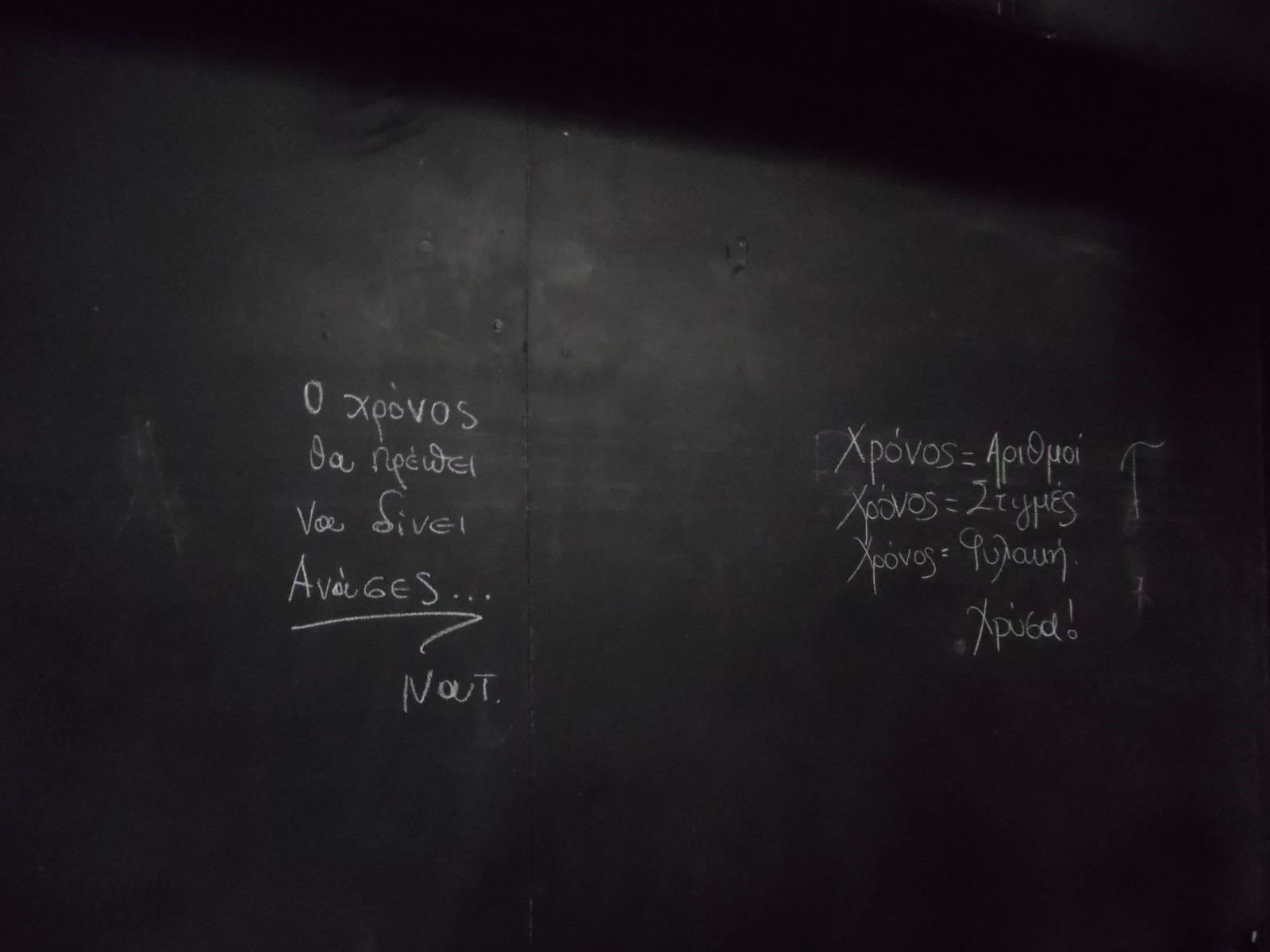 Ελένη Γκόρα-Act 7
