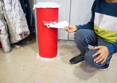 Το ταχυδρομικό μας κουτί!